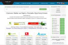 Для SEO правильный Robots. txt и Sitemap. xml 13 - kwork.ru