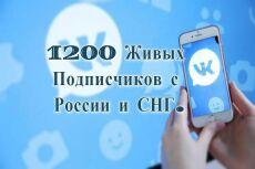 10000 подписчиков в Инстаграм + 5 000 лайков 20 - kwork.ru