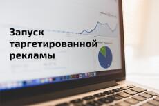 Создание постов для Instagram 23 - kwork.ru
