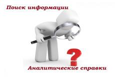 Создам YML, XML, CSV, JSON, TXT, Excel файл. Перевод в нужный формат 6 - kwork.ru