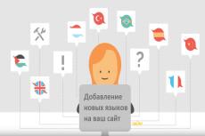 Быстро сделаю красивый рисунок по вашим пожеланиям 20 - kwork.ru