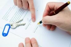 Регистрация некоммерческих организаций под ключ, внесение изменений 5 - kwork.ru
