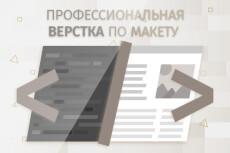 Дизайн и адаптивная верстка email-письма для рассылки 9 - kwork.ru