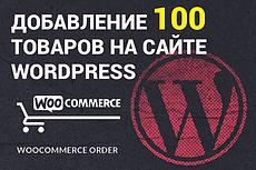 Ваш логотип в 4 вариантах 28 - kwork.ru