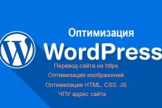 Готовый одностраничный сайт Изготовление тентов 15 - kwork.ru