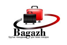 Логотип по вашему эскизу, рисунку 67 - kwork.ru