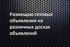 Исправляю ошибки по тексту 14 - kwork.ru
