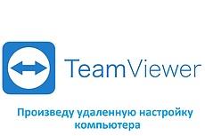 Напишу техпроцесс изготовления деталей 11 - kwork.ru