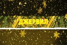 Услуги дизайнера в photoshop 10 - kwork.ru