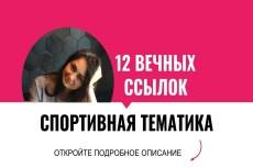Сервис фриланс-услуг 153 - kwork.ru
