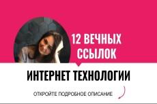 Ссылки медицина. Размещу крауд ссылки с форумов для медицинских сайтов 17 - kwork.ru