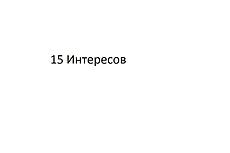 33 комментария на ваш сайт 19 - kwork.ru