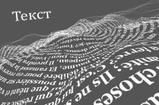 Консультация по выполнению текущих работ по профилю педагогика 3 - kwork.ru