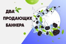 Оформление Instagram 23 - kwork.ru