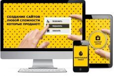 Напишу уникальный авторский текст или статью на любую тематику 8 - kwork.ru