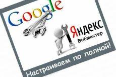 Соберу базу форумов досок объявлений 50 шт 10 - kwork.ru
