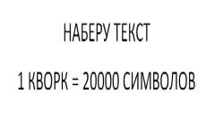 Продам 100 шаблонов визиток в PSD формате 4 - kwork.ru