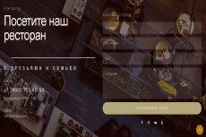 Готовый сайт по ремонту квартир Мастер на час 18 - kwork.ru