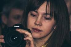 Монтаж видеофайлов из ваших материалов для Youtube или Instagram 22 - kwork.ru