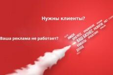 сделаю шапки и картинки к вашим группам в вк или ютуб 6 - kwork.ru