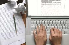 исправлю орфографические и пунктуационные ошибки в тексте 6 - kwork.ru