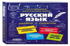 Оформление текста по нормам СТО 6 - kwork.ru