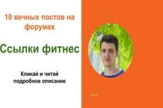 Сервис фриланс-услуг 152 - kwork.ru