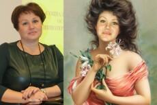 Реставрация  фотографий, замена фона 13 - kwork.ru