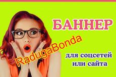 Эксклюзивное свадебное пригласительное 30 - kwork.ru