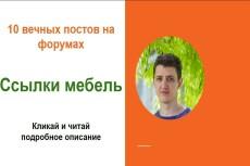 Сервис фриланс-услуг 218 - kwork.ru