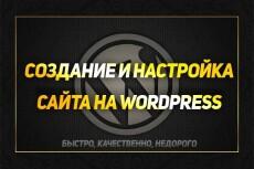 Адаптивный шаблон интернет-магазина 20 - kwork.ru