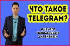 Дам вам эксклюзивный курс успешный руководитель интернет-проектов 8 - kwork.ru