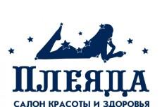 Листовки 50 - kwork.ru
