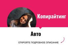 Сервис фриланс-услуг 50 - kwork.ru