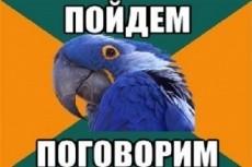 Сделаю черно-белое фото цветным 6 - kwork.ru