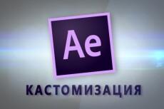 Могу почистить ваш ролик от лишних объектов 3 - kwork.ru