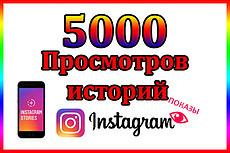500 лайков на видео в Youtube 12 - kwork.ru