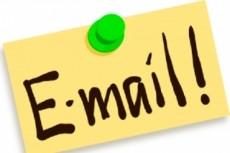 65 000  e-mail авторов интернет продуктов 11 - kwork.ru