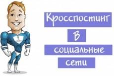 Интегрирую оповещения в соц. сеть VK.com на ваш сайт на 1С Bitrix 4 - kwork.ru