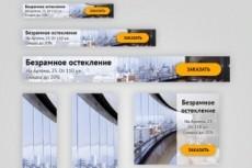 Сделаю качественный дизайн 1 блока для лендинга 3 - kwork.ru
