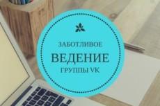 Сделаю подборку свежей судебной практики + выводы и рекомендации 5 - kwork.ru