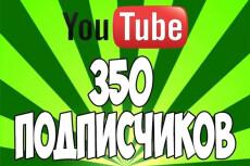 7 дней прогрева Вашего сервера для рассылок на mail. ru 13 - kwork.ru