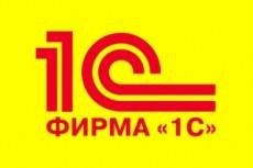 Доработка самописных сайтов 6 - kwork.ru