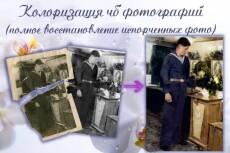 Полигональный портрет по фотографии 27 - kwork.ru