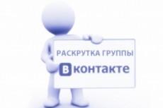 Переведу с Английского на русский и с русского на английский 24 - kwork.ru