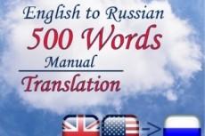 Напишу уникальные статьи для продвижения сайта 26 - kwork.ru