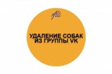 Создам 3 варианта одного логотипа в png, векторе + визуализация 17 - kwork.ru