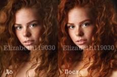 Сделаю цветокоррекцию, ретушь фотографии 19 - kwork.ru