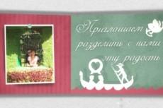 Видеоприглашение на свадьбу #11 - светлая романтика 45 - kwork.ru