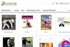 Интернет-магазин модульных картин 24 - kwork.ru
